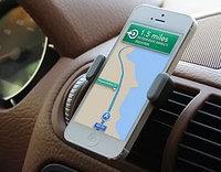 Автомобильный компактный держатель для мобильных телефонов