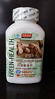 Женьшень - American Ginseng Tablets ( 100 шт )