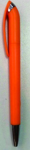 Ручка шариковая пластиковая, оранжевая