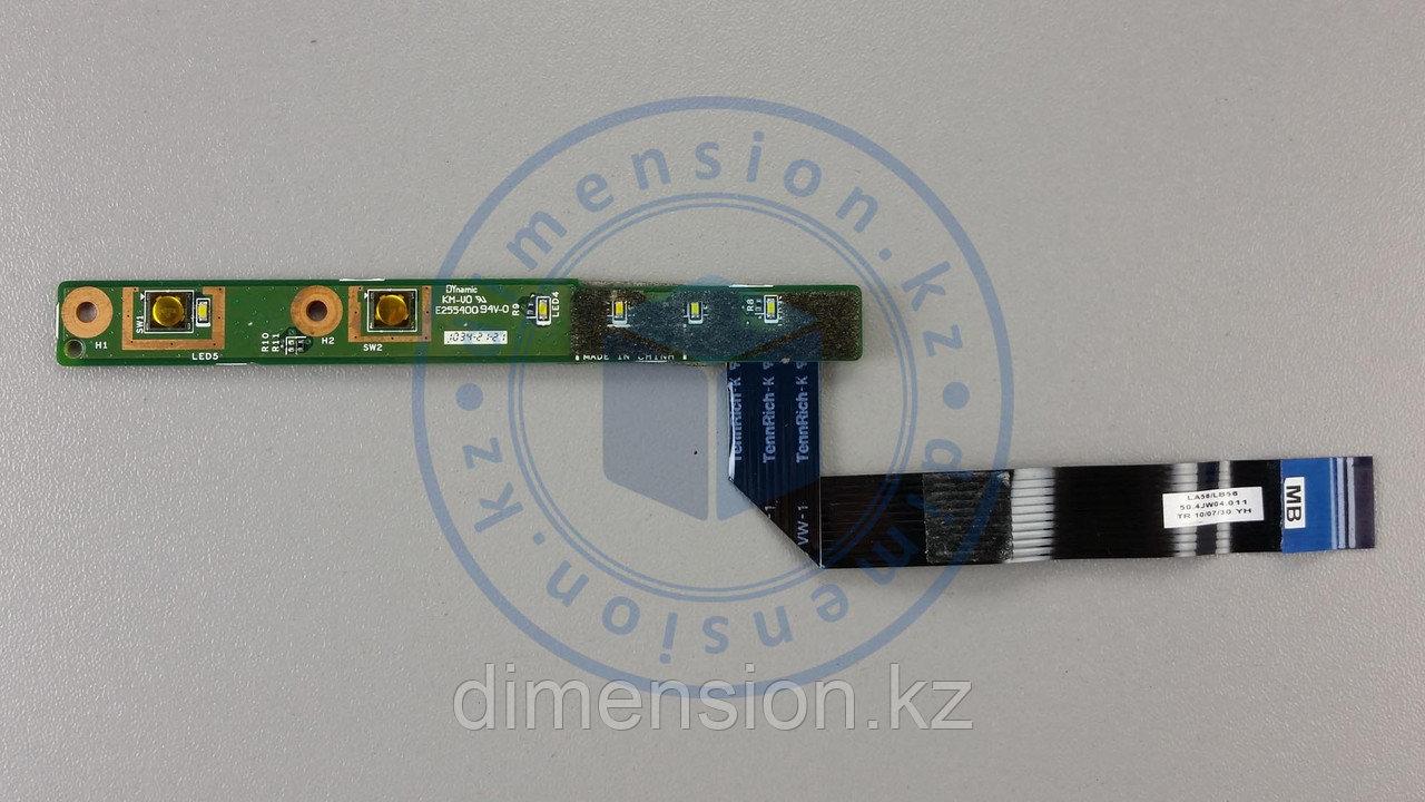 Кнопка включения LENOVO B560