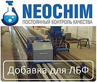 Добавка для бетонных смесей при производстве ЖБИ на линиях безопалубочного формования (ЛБФ)