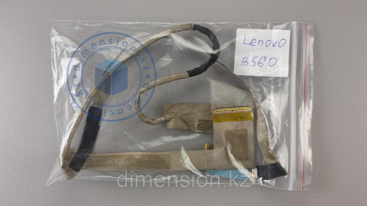Шлейф LENOVO B560