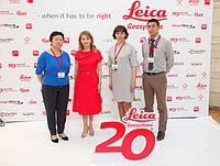 Празднование 20-летия Leica Geosystems в Республике Казахстан