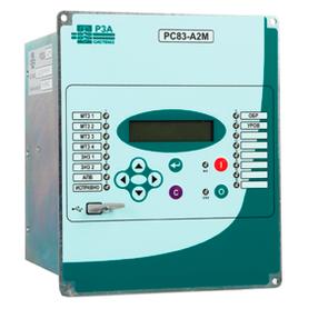 Микропроцессорные устройства релейной защиты и автоматики РС83