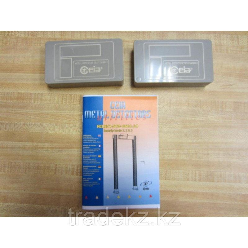 Образец для тестирование арочных металлодетекторов NILECJ-STD-0601.00