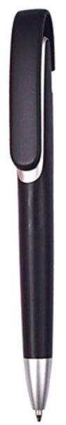 Ручка шариковая пластиковая, черная