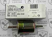 Фильтр топливный Lifan X60