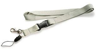 Шнур для бейджа (ланъярд) серый