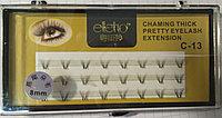 Ресницы пучковые 12 мм Elletio