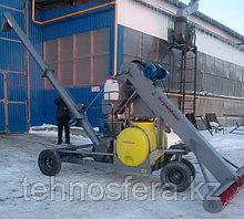 Протравливатель семян ПС-20 УК