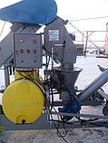 Протравливатель семян ПС-20 УК, фото 3