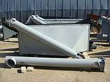Загрузчик посевных машин АЗПМ-30, фото 2