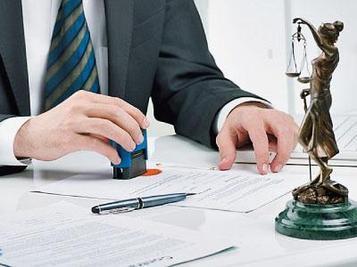 Регистрация юридических лиц в Алматы