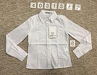 Школьная блузка с длинным рукавом