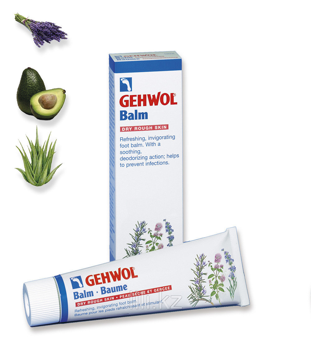 Тонизирующий бальзам «Авокадо» для сухой кожи 75 мл.