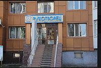 Магазин Такт (всё для шитья и рукоделия) переехал по адресу: просп. Б. Момышулы 4, магазин «Рукотворец»