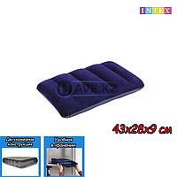 Надувная подушка Intex 68672, 68676 - 43х28х9 см, фото 1