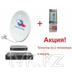 Комплект Триколор Центр Full HD на два телевизора GS E501/GS C5911и модуль