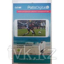 Мобильный приемник цифрового эфирного телевидения Patix Digital PT-300