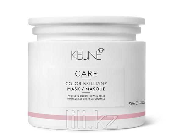 Маска «Яркость цвета для окрашенных волос» -  Keune Care Color Brillianz Mask 200 мл.