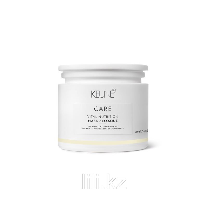 Интенсивная восстанавливающая маска для поврежденных волос KEUNE Care Vital Nutrition Mask 200 мл.