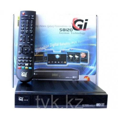 Gi S8120