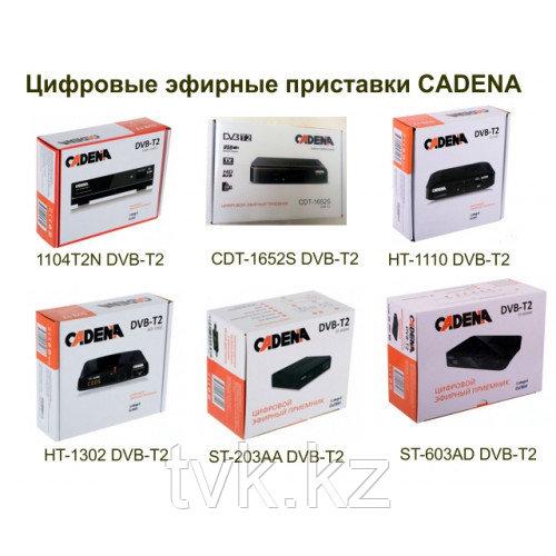 Набор DVB -T2 CADENA Микс
