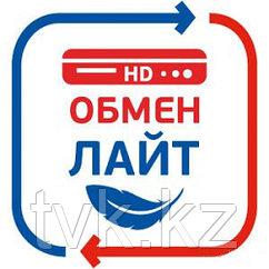 Ресивер Триколор ТВ Центр GS B531M обмен (7 дней пакет Единый Мульти Лайт)