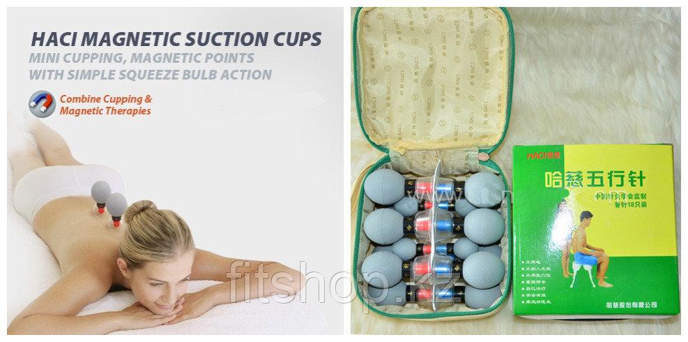 Банки-присоски акупунктурного действия - Magnetic Acupressure suction cup 12 штук