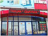 Бегущая строка, led табло, табло обмен валюты в Шымкенте, фото 3