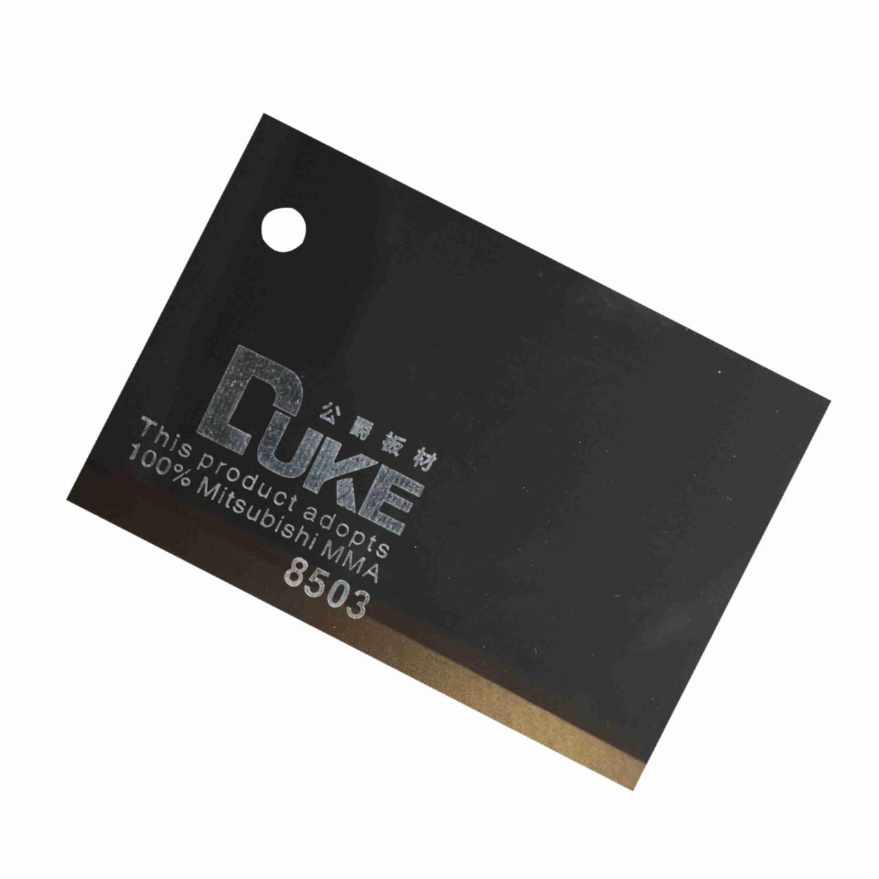 Темно-серый листовой акрил №8503 (3мм) 1,22мХ2,44м