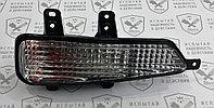 Указатель поворота передний левый Lifan X60