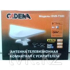 Антенна телевизионная комнатная с усилителем Cadena DVB-T181
