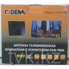Антенна телевизионная комнатная с усилителем Cadena DVB-T806