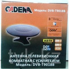 Антенна телевизионная комнатная с усилителем Cadena DVB-T9018B