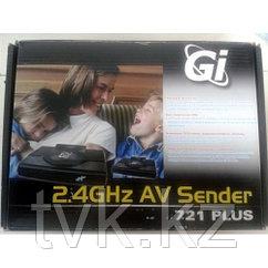 Трансмиттер 2.4GHz AV Sender GI-721 Plus