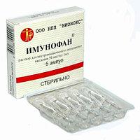 Иммунофан, 1 мл