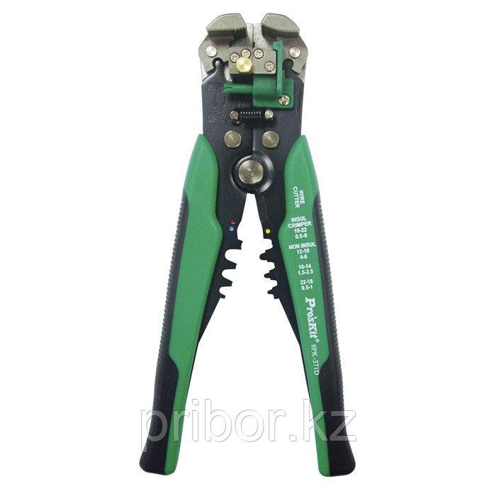 Pro'sKit 8PK-371D Автоматические клещи для обжима и зачистки