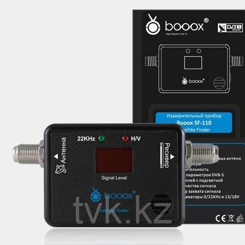 Прибор для настройки спутниковых антенн Booox SF-110