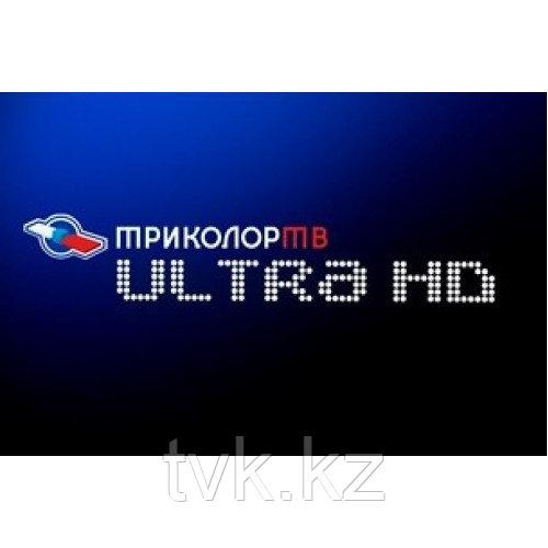 Карта оплаты Триколор ТВ пакет Ultra HD 12 месяцев