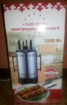 Электрошашлычница EURO STAR на 6 шампур, фото 2