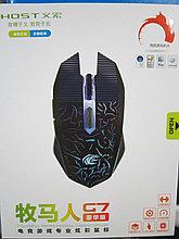 Игровая компьютерная мышка IHOST G7, 2400 DPI, 3D