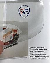 Антигравийная виниловая пленка - Ultra Vision PVC