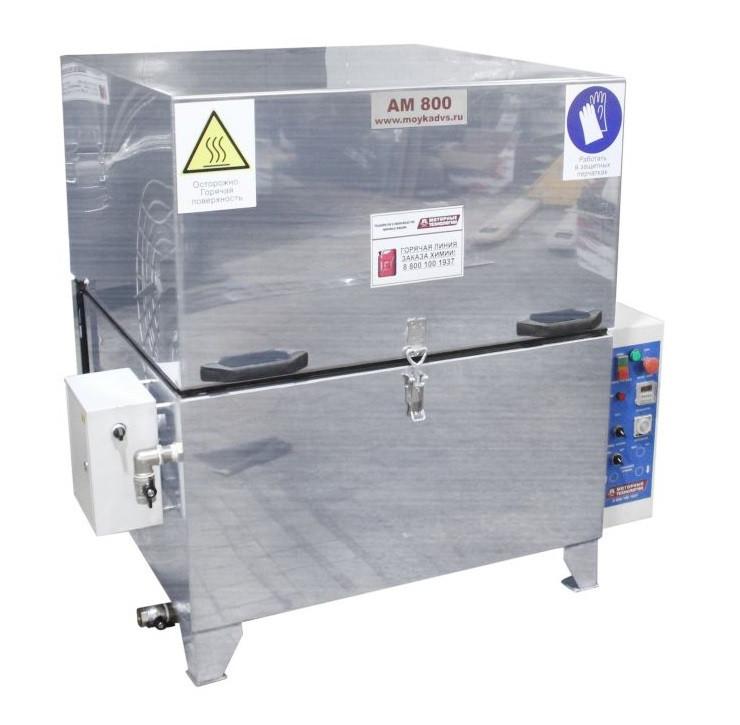 Автоматическая промывочная установка АМ800 ЭКО