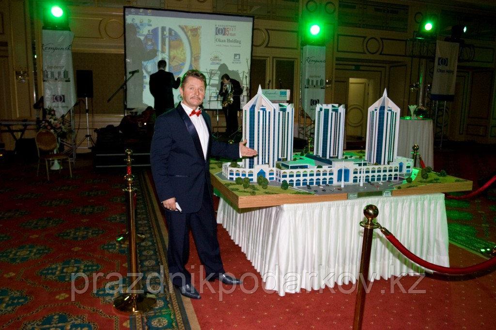 Организация и проведение презентаций в Алматы