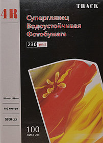 Фотобумага Track 10x15/100 листов/230г/м
