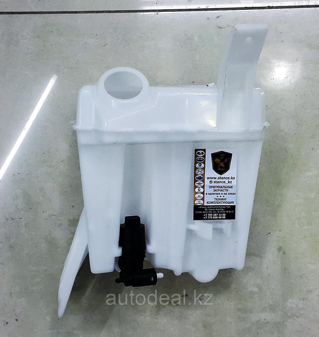 Бачок стеклоомывателя Lifan X60 / Windshield washer reservoir