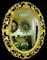 Зеркала подвесные, зеркала напольные