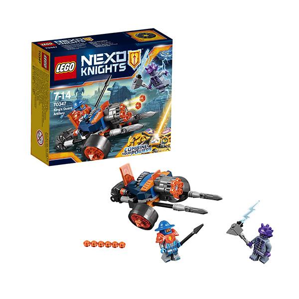 LEGO Нексо Самоходная артиллерийская установка королевской гвардии