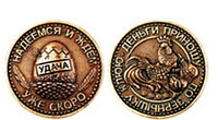 Монета сувенирная 2017 Геленджик